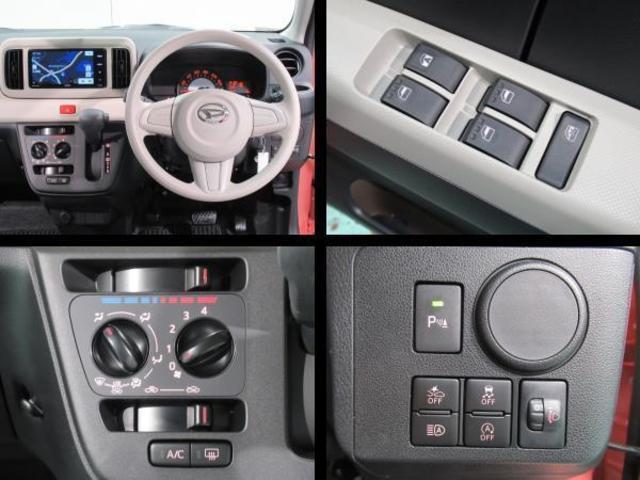 運転席周りの写真です。ダイハツの衝突被害軽減ブレーキ、スマートアシストIIIを装備してます。