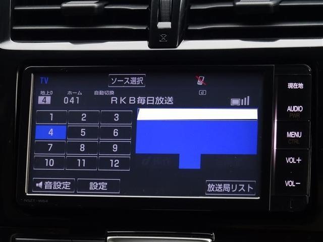 1.5G フルセグメモリーナビ(8枚目)