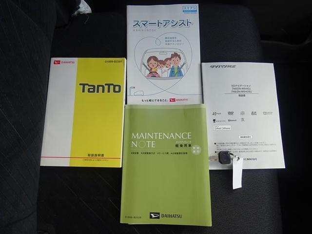 「ダイハツ」「タント」「コンパクトカー」「福岡県」の中古車20