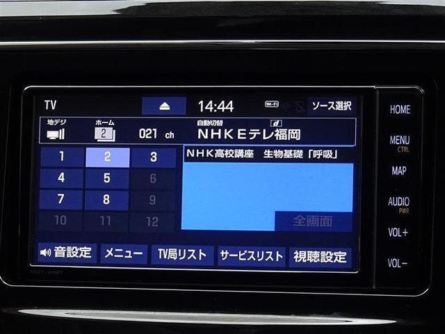 S チューン ブラックII メモリーナビ フルセグテレビ(7枚目)