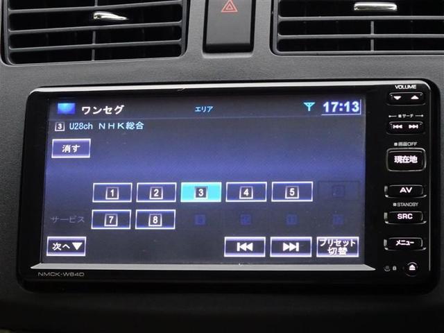 X SA スマートアシスト アイドリングストップ SDナビ ワンセグ ETC 純正アルミ(7枚目)