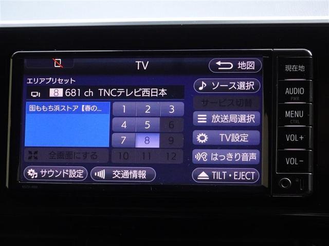 S LEDエディション ・スマートキ- Bカメラ クルコン 盗難防止システム メモリーナビ LED アルミ 衝突軽減システム ナビ&TV ワンセグ 記録簿 ABS CD(7枚目)