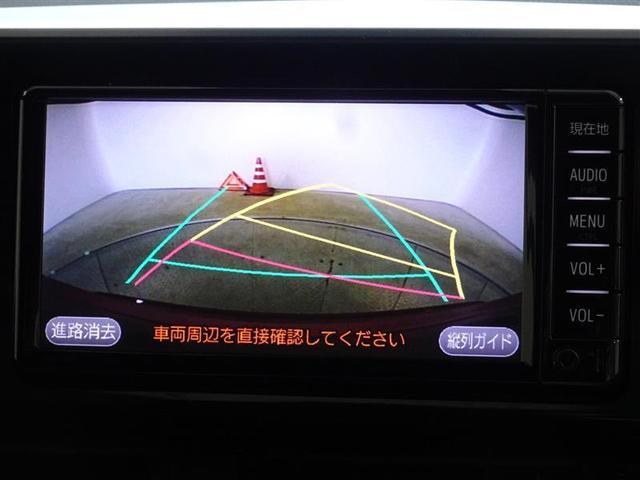 S LEDエディション ・スマートキ- Bカメラ クルコン 盗難防止システム メモリーナビ LED アルミ 衝突軽減システム ナビ&TV ワンセグ 記録簿 ABS CD(8枚目)
