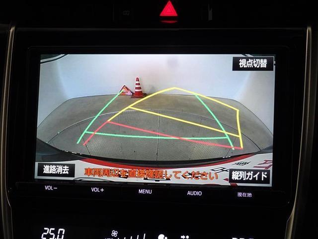 プレミアム ・バックガイドモニター LEDライト アルミ パワーシート ETC アイスト ABS 記録簿 横滑り防止装置 DVD再生 CD キーレス 盗難防止システム パワステ クルーズC スマートキ AAC(8枚目)