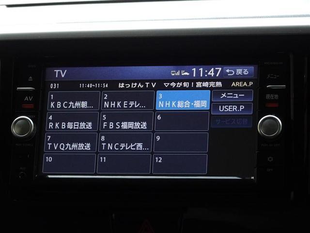 X Vセレクション ・CD ナビTV 盗難防止装置 ETC メモリーナビ キーレス Bカメラ スマートキー WエアB アイドリングストップ ABS アルミホイール 横滑り防止装置 DVD 記録簿 フルTV 両側PSドア(7枚目)