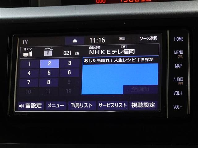X S ・キーフリー 地デジ インテリキー アイドリングストップ 盗難防止システム DVD ABS ナビ・TV バックC プリクラッシュセーフティー 左オートスライドドア CDプレーヤー パワーステアリング(7枚目)
