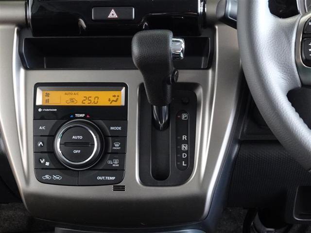 JスタイルII ・デュアルカメラサポート Sエネチャージ 地デジ CDオーディオ ナビTV HID メモリーナビ アルミホイール 盗難防止システム キーレスエントリー スマ-トキ- DVD 横滑り防止 ABS(10枚目)