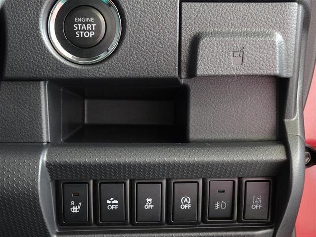 JスタイルII ・デュアルカメラサポート Sエネチャージ 地デジ CDオーディオ ナビTV HID メモリーナビ アルミホイール 盗難防止システム キーレスエントリー スマ-トキ- DVD 横滑り防止 ABS(12枚目)