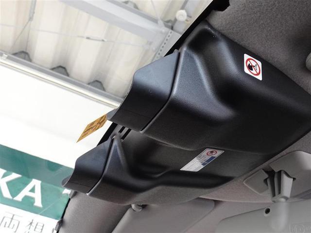 JスタイルII ・デュアルカメラサポート Sエネチャージ 地デジ CDオーディオ ナビTV HID メモリーナビ アルミホイール 盗難防止システム キーレスエントリー スマ-トキ- DVD 横滑り防止 ABS(13枚目)