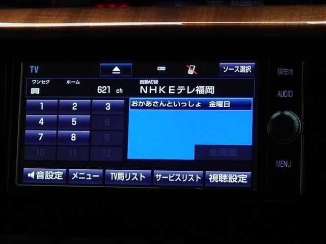 カスタムG S Bカメ LEDライト クルーズコントロール ナビTV ETC スマートキー フルセグ アイドリングストップ ABS 盗難防止装置 アルミ キーレス 記録簿 CD DVD再生 左右パワースライドドア(7枚目)