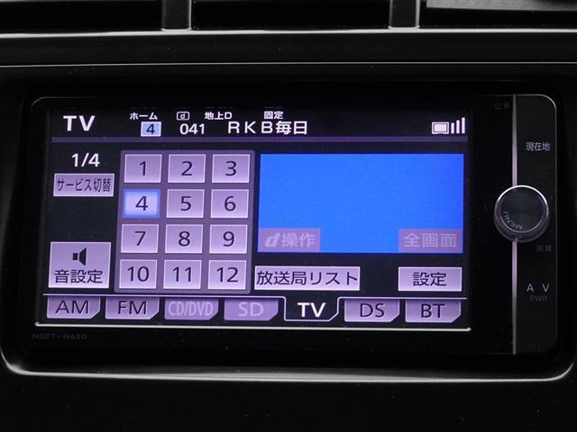 G ・オートクルーズ Bカメ LEDヘッド スマキー DVD再生 地デジ ETC CD イモビライザー 3列シート キーレス 記録簿 アルミホイール エアコン エアバッグ ナビ・TV メモリナビ ABS(7枚目)