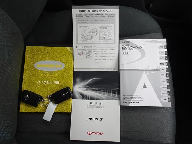 G ・オートクルーズ Bカメ LEDヘッド スマキー DVD再生 地デジ ETC CD イモビライザー 3列シート キーレス 記録簿 アルミホイール エアコン エアバッグ ナビ・TV メモリナビ ABS(20枚目)