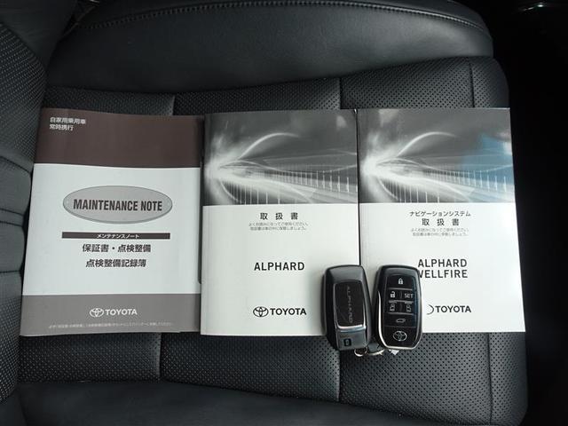 3.5エグゼクティブラウンジS ・後席モニター TSS フルセグTV 両側電動ドア ETC スマートキー(20枚目)