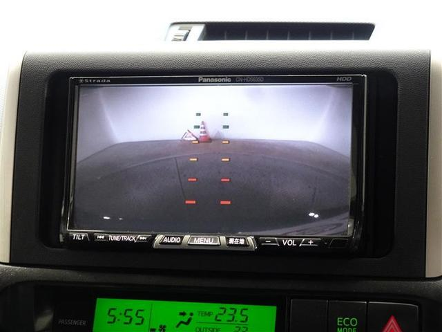 1.8X HIDセレクション ・CD HDDナビ フルセグTV TVナビ スマートキー HID ETC 3列シート DVD キーフリー Rカメ 横滑り防止 AC(7枚目)