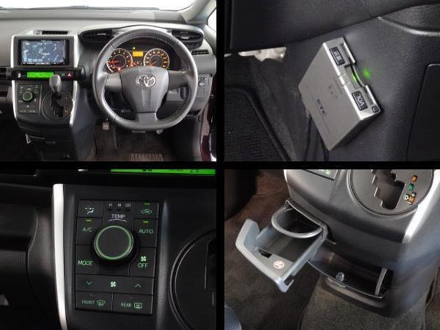 1.8X HIDセレクション ・CD HDDナビ フルセグTV TVナビ スマートキー HID ETC 3列シート DVD キーフリー Rカメ 横滑り防止 AC(11枚目)