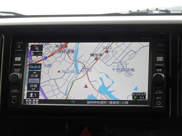 ハイウェイスター X 左パワースライド 地デジ Bカメラ ナビTV AC LEDヘッドライト ETC ABS メモリーナビ キーレス 盗難防止システム WエアB AW CD 記録簿 横滑り防止装置 サイドエアバッグ スマキ(6枚目)