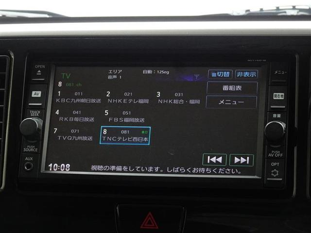 ハイウェイスター X 左パワースライド 地デジ Bカメラ ナビTV AC LEDヘッドライト ETC ABS メモリーナビ キーレス 盗難防止システム WエアB AW CD 記録簿 横滑り防止装置 サイドエアバッグ スマキ(7枚目)