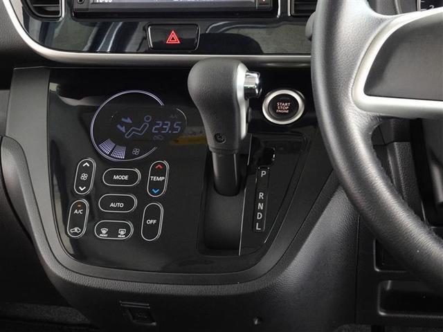 ハイウェイスター X 左パワースライド 地デジ Bカメラ ナビTV AC LEDヘッドライト ETC ABS メモリーナビ キーレス 盗難防止システム WエアB AW CD 記録簿 横滑り防止装置 サイドエアバッグ スマキ(11枚目)