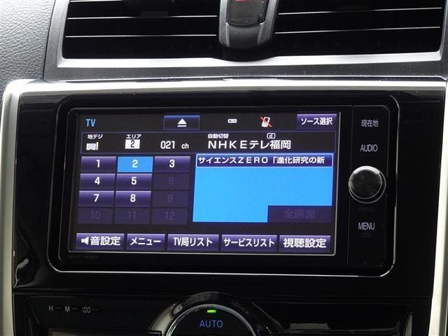 1.8X Lパッケージ ・フルセグ スマートキー ETC キーレス CD プリクラッシュセーフティ イモビライザー オートエアコン DVD(7枚目)