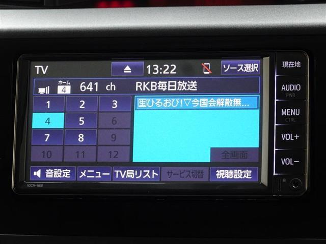 X S ・キーフリー ドラレコ インテリキー アイドリングストップ ワンセグ 盗難防止システム ABS ナビ・TV バックC プリクラッシュセーフティー メモリ-ナビ 左オートスライドドア CDプレーヤー(7枚目)