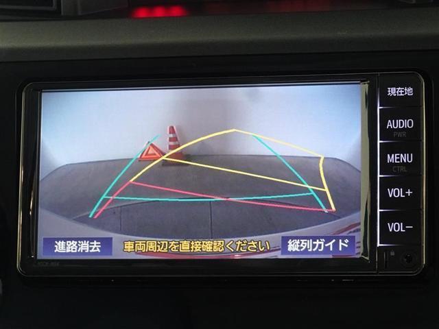 X S ・キーフリー ドラレコ インテリキー アイドリングストップ ワンセグ 盗難防止システム ABS ナビ・TV バックC プリクラッシュセーフティー メモリ-ナビ 左オートスライドドア CDプレーヤー(8枚目)