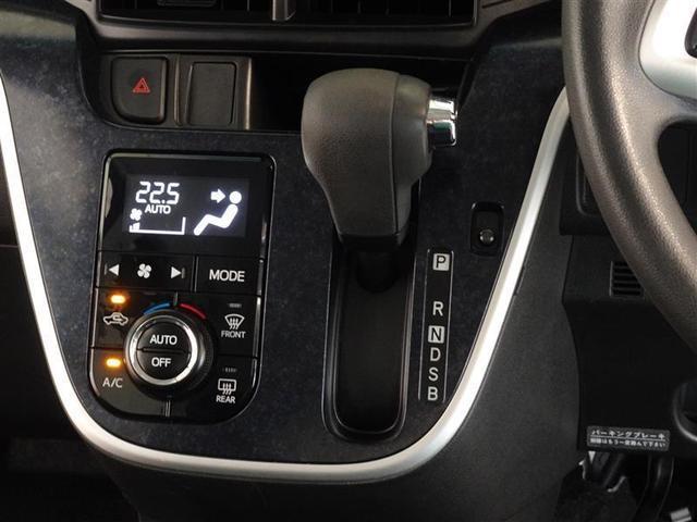 カスタム X ハイパーSAII ・バックモニター ナビTV LEDライト メモリーナビ スマートキー 衝突被害軽減ブレーキ キーフリー Aストップ DVD 地デジ CDオーディオ オートエアコン 記録簿 AW(11枚目)