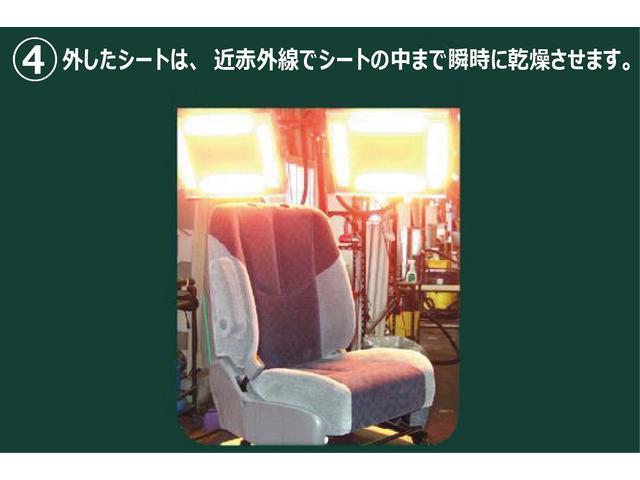 【商品化4】外したシートは、近赤外線でシートの中まで瞬時に乾燥させます。
