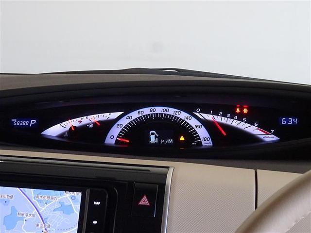 トヨタ エスティマ アエラス 1年保証 フルエアロ フルセグHDDナビ