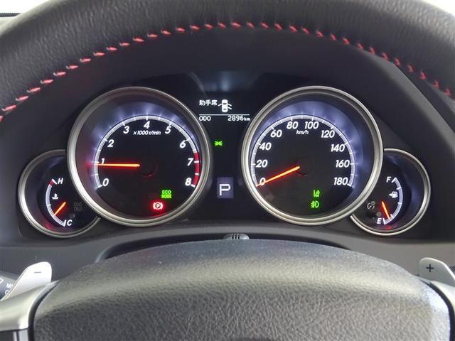 トヨタ マークX LEDヘッドランプ付きRDS メモリーナビ