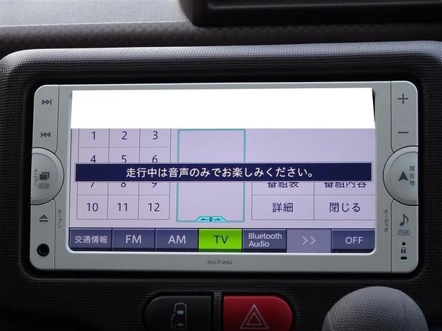 トヨタ ポルテ 1.5Y 1年保証 メモリーナビ ワンセグTV 記録簿