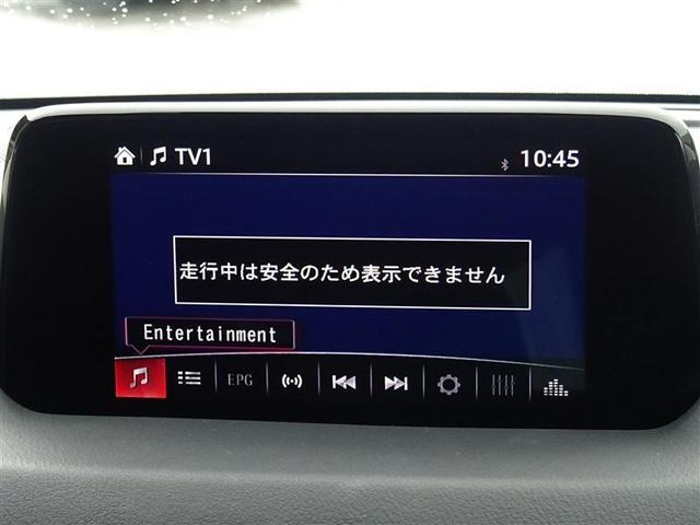 XD プロアクティブ メモリーナビ バックモニター ETC(8枚目)