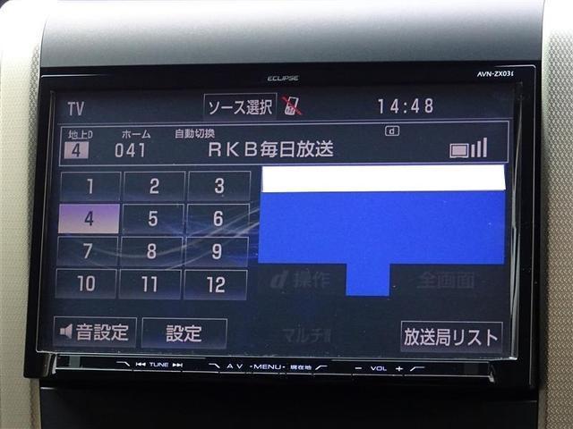 240S タイプゴールドII メモリーナビ リアモニター(8枚目)