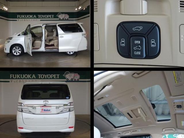両側電動スライドドア・パワーバックドア・電動サンルーフを装備しています。どれもボタン一つで運転席からでも開閉可能、力いらずで便利ですよ。