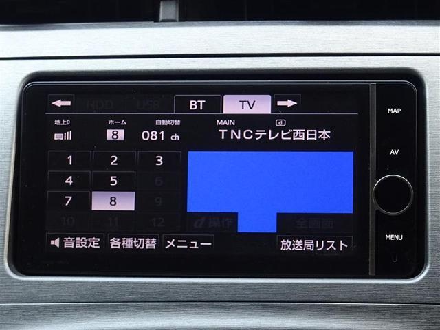 S トヨタ純正HDDナビフルセグTV HID バックモニター(8枚目)