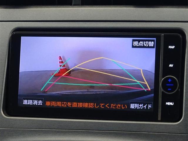 S トヨタ純正HDDナビフルセグTV HID バックモニター(9枚目)