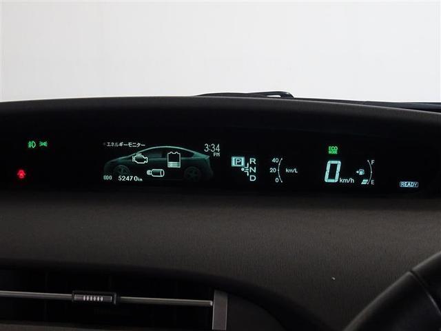 S トヨタ純正HDDナビフルセグTV HID バックモニター(10枚目)