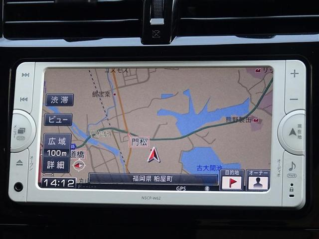 トヨタ純正SDメモリーナビを装備しております。