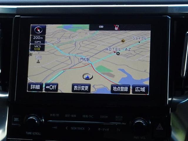 トヨタ純正SDメモリーナビを装備しております。フルセグ対応です。