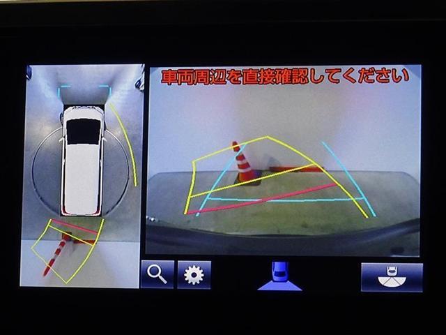 バックガイドモニターを装備、車庫入れも楽々です。上からの画像も表示されます。