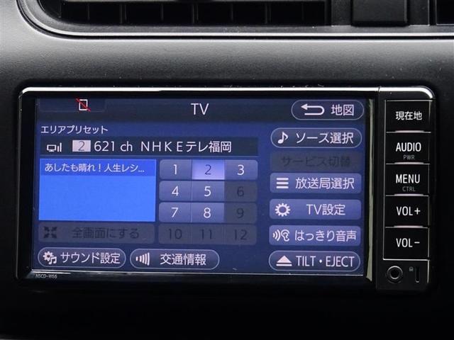 UL-X メモリーナビ バックモニター 地デジワンセグ(7枚目)