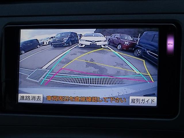 「トヨタ」「プリウス」「セダン」「福岡県」の中古車8