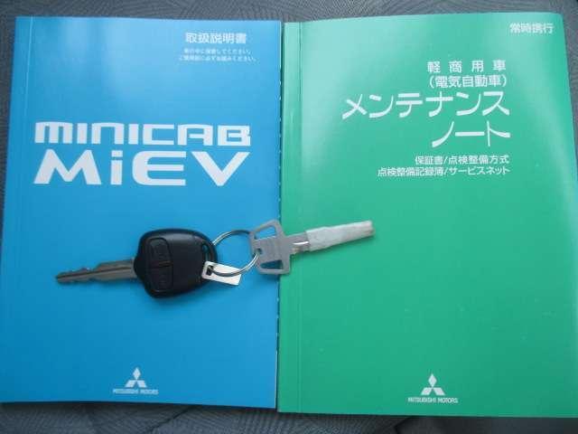 三菱 ミニキャブ・ミーブ CD 16.0kWh 4シーター ハイルーフ