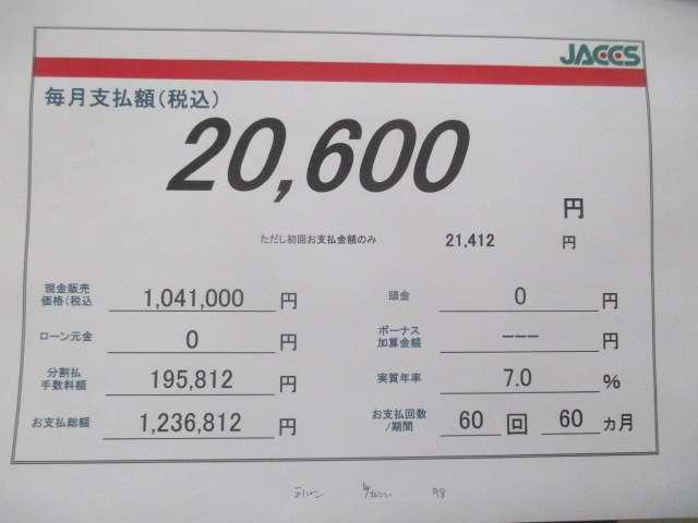 660 Sセレクション(4枚目)