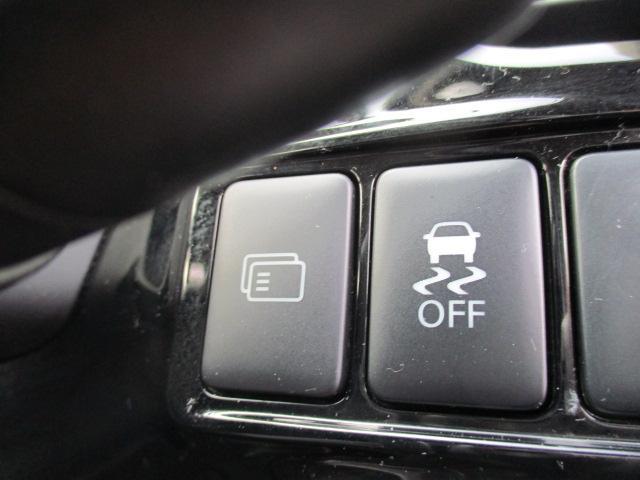20G HDDナビ ブルートゥース フルセグ フルセグTV 1オーナー アイドリングストップ アルミホイール スマートキー ETC クルーズコントロール ナビ&TV 横滑り防止 Bカメ キーフリー 寒冷地(34枚目)