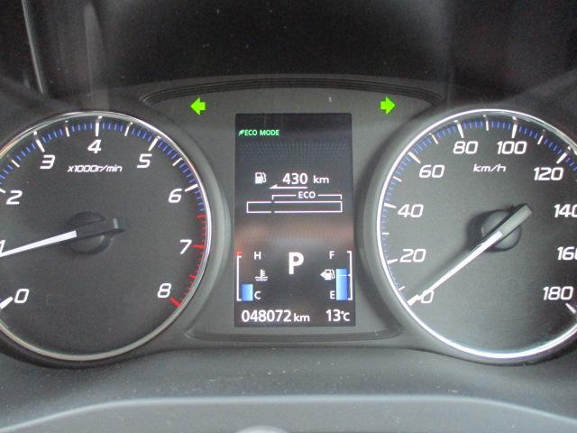 20G HDDナビ ブルートゥース フルセグ フルセグTV 1オーナー アイドリングストップ アルミホイール スマートキー ETC クルーズコントロール ナビ&TV 横滑り防止 Bカメ キーフリー 寒冷地(35枚目)