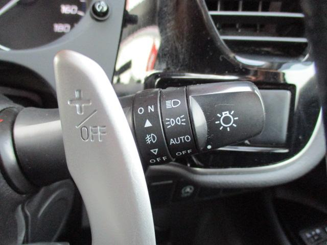 20G HDDナビ ブルートゥース フルセグ フルセグTV 1オーナー アイドリングストップ アルミホイール スマートキー ETC クルーズコントロール ナビ&TV 横滑り防止 Bカメ キーフリー 寒冷地(39枚目)