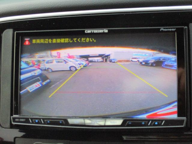 20G HDDナビ ブルートゥース フルセグ フルセグTV 1オーナー アイドリングストップ アルミホイール スマートキー ETC クルーズコントロール ナビ&TV 横滑り防止 Bカメ キーフリー 寒冷地(42枚目)