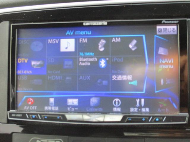 20G HDDナビ ブルートゥース フルセグ フルセグTV 1オーナー アイドリングストップ アルミホイール スマートキー ETC クルーズコントロール ナビ&TV 横滑り防止 Bカメ キーフリー 寒冷地(43枚目)