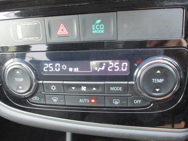 20G HDDナビ ブルートゥース フルセグ フルセグTV 1オーナー アイドリングストップ アルミホイール スマートキー ETC クルーズコントロール ナビ&TV 横滑り防止 Bカメ キーフリー 寒冷地(44枚目)