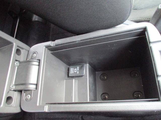 20G HDDナビ ブルートゥース フルセグ フルセグTV 1オーナー アイドリングストップ アルミホイール スマートキー ETC クルーズコントロール ナビ&TV 横滑り防止 Bカメ キーフリー 寒冷地(47枚目)